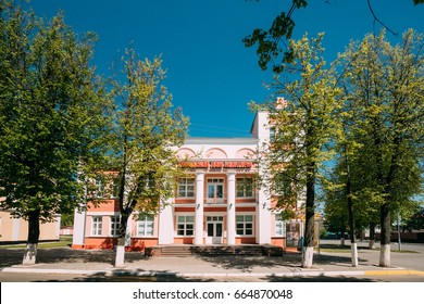 Chachersk, Gomel Region, Belarus - May 14, 2017: The House Of Culture  In Sunny Summer Day In Chechersk
