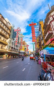 Chaina town, Bangkok, Thailand - August 9, 2017:traffic on Yaowarat road. Chinatown with notable Chinese buildings, restaurants and decoration. Busy Yaowarat Road in day time