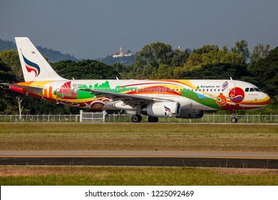 Chaing Mai Thailand 2 NOV 2018: Bangkok Airways Airbus A320-200 with special livery was landing to terminal in Chaing mai international airport near Doi Kum Temple.