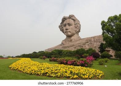 Chairman Mao Statute in Changsha, Hunan, China