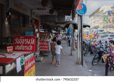 CHAIYAPUM - JANUARY 06, 2018 :  in Tops supermaket at Chaiyapum, Thailand,The one of Popular Supermaket in Chaiyapum Thailand