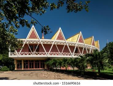 Chaktomuk Conference Hall architecture landmark building in phnom penh city cambodia
