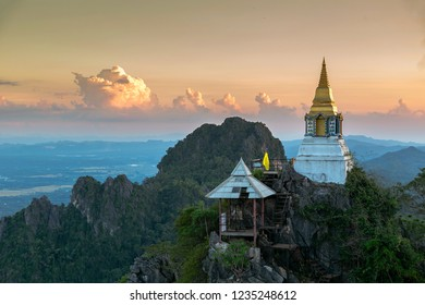 Chalermprakiat Temple on the hill at Lampang Thailand.