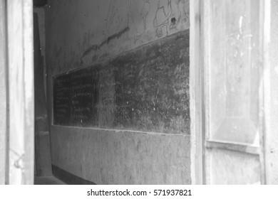 Chalk Board in Ugandan School