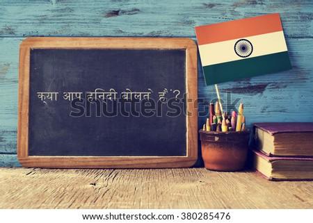 Chalkboard Question Do You Speak Written Stock Photo (Edit
