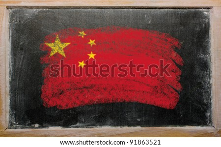 Chalky chinese flag painted with color chalk on old blackboard