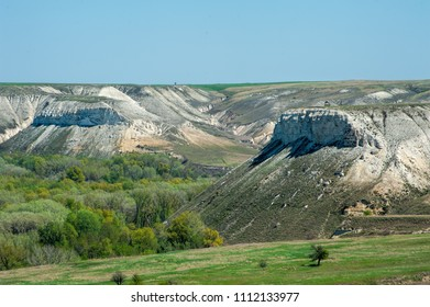 Chalky mountain Red and mountain Horse's head, Volgograd region, Russia. Formed by white chalk deposites millions years ago. It used to be the bottom of the sea.