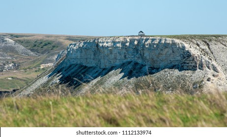 Chalky mountain Red, Volgograd region, Russia. Formed by white chalk deposites millions years ago. It used to be the bottom of the sea.
