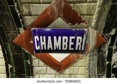Chamberi metro station is a ghost station that can be visited