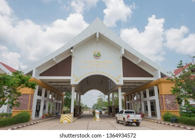 Champasak, Laos - Apr 01 2019- NONG NOK KHIENE INTERNATIONAL BORDER CHECK POINT is a major border crossing between Laos and Cambodia.