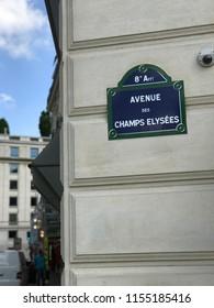 Champs Elysées Avenue ( Avenue des Champs Elysées ) sign