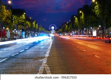 Champs Elysees avenue in Paris at France