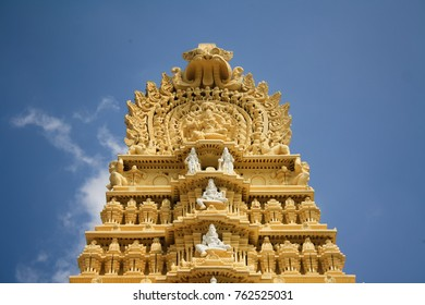 Chamundi Temple gopuram
