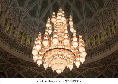 Chandelier of the Sultan Qaboos Grand Mosque, Oman