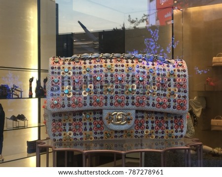a12c4d836f63 Chanel bag new style at Chanel boutique store at Emquartier department  store Bangkok Thailand December 22