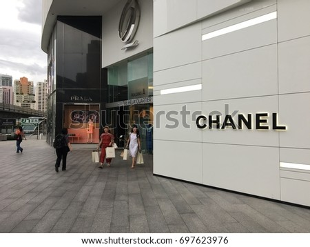 16d364153ca7 Chanel boutique store at Emquartier department store Bangkok Thailand  August 14 2017