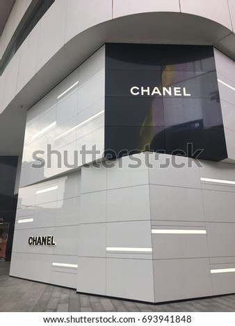 937a908f9551 CHANEL boutique store front at The Emquartier shopping mall Bangkok Thailand  August 8 2017