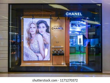 Chanel cosmetic display at Siam Paragon, Bangkok, Thailand, May 9, 2018 : Luxury cosmetic visual merchandising and window display.