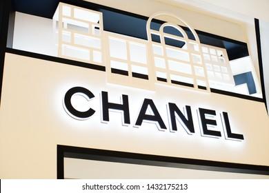 Chanel Logo Images, Stock Photos & Vectors   Shutterstock