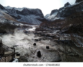 Chang Bai Mountain, Julong Hotspring. It is the border which separates China and North Korea. The picture looked like a chinese ink painting.