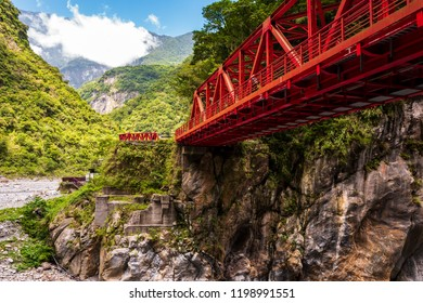 The Changchun Trail at Taroko Gorge National Park in Taiwan