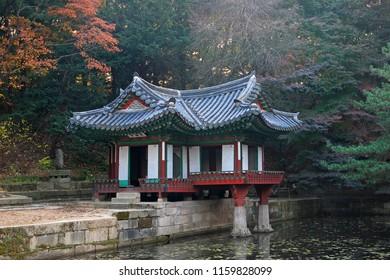 Changdeokgung Palace Secret Garden Buyongjeong Pavilion (Chinese character is Buyongjeong pavilion)