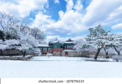 Changdeokgung Palace in Winter Seoul South Korea