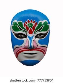 change Chinese mask