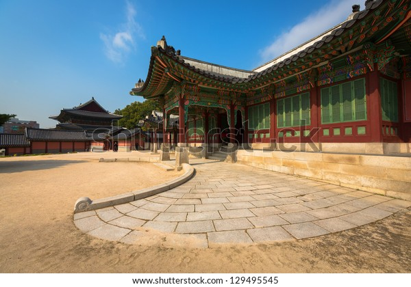 In Changgyeonggung Palace, Seoul, South Korea.