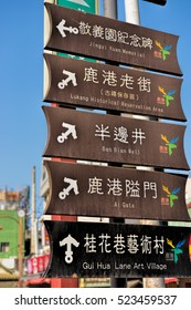 CHANGHUA, TAIWAN - JANUARY 23, 2015: Close up of directional signage at Lukang Township, the most charming small town in Changhua City, Changhua County, Taiwan.