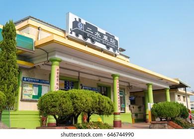 CHANGHUA, TAIWAN - Mar 06 2017: Ershui Station is on the Taiwan Railways Administration (TRA) Jiji Line located in Ershui Township, Changhua County, Taiwan.