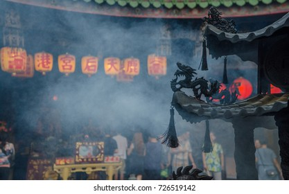 Changhua, Taiwan- Sep 17, 2017: Lukang Mazu Temple. A Chinese temple dedicated to the Chinese sea goddess Mazu, Changhua, Taiwan