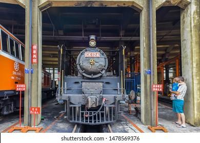 Train Roundhouse Images, Stock Photos & Vectors   Shutterstock