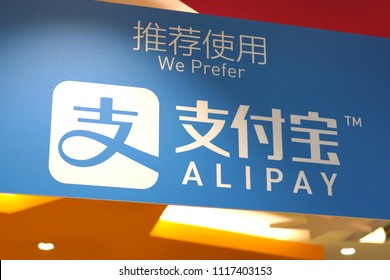 CHANGI, SINGAPORE - JUNE 20, 2018:  Alipay sign in Changi Airport Terminal 2 shopping store, Singapore. Alipay is a third-party mobile and online payment platform, established by Alibaba group.