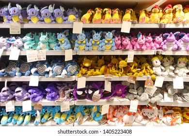 Changi, Singapore - May 6, 2019 : Rows of assorted Pokemon plush toys for sale on shelves at Jewel Changi