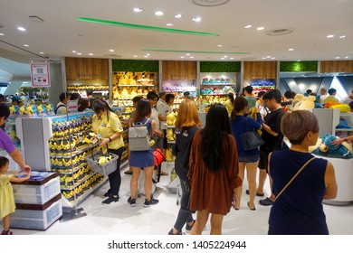 Changi, Singapore - May 6, 2019 : Customers browsing for Pokemon brand of toys inside an outlet at Jewel Changi