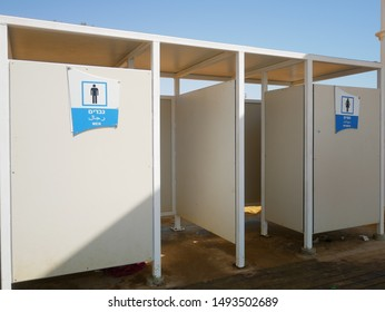 Changing room at Ein Bokek Beach in the Dead Sea