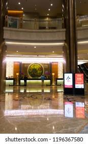 Changsha. China. 17 September 2018. Reception Of Empark Grand Hotel Changsha