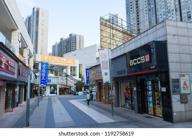 Changsha. China. 19 September 2018. Pedestrian street in the suburbs of Changsha - Wangcheng