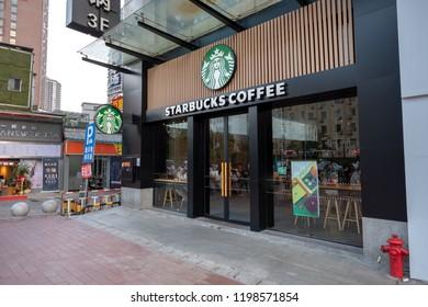 CHANGSHA, CHINA - JULY 29, 2018: In front of Starbucks coffee shop in Huangxing road walking street in Changsha, China
