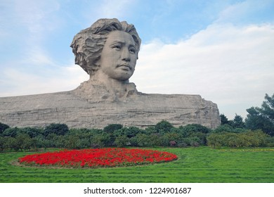 Changsha city, Hunan province / China -1 October 2014 : The Youth Mao Zedong statue at Orange Isle in Xiang River.