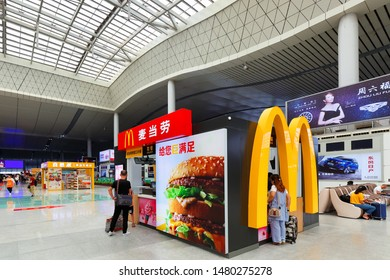 Changsha Hunan China - June 27, 2019: The McDonalds store in Changsha South railway station. The station serves high speed train to Beijing and Hongkong.