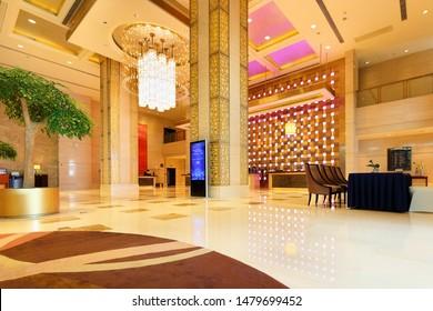 Changsha Hunan, China - June 30, 2019: The lobby of Changsha Sheraton Hotel. The hotel is a high end luxury hotel located in downtown Changsha Hunan.