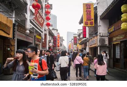 CHANGSHA, HUNAN, CHINA - NOV 6, 2016 : The Street View of Taiping Ancient Street at Night time.