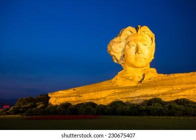 Changsha Mao Zedong Temple, China