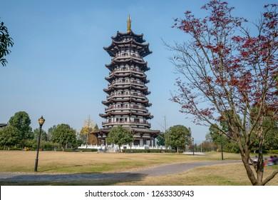 Changsha Yanghu Wetland Park Egret Tower