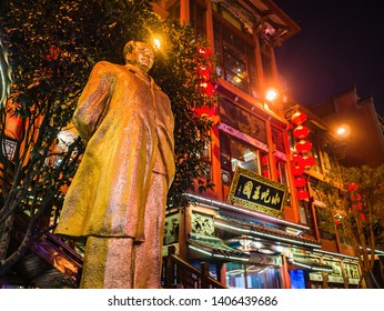Changsha/China-17 October 2018:mao zedong Statue in Huogongdian Food garden entrance Gate in Changsha city China.changsha is the capital and most populous city of Hunan province in china