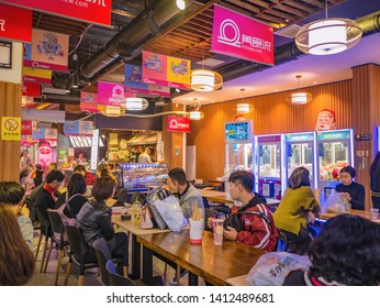 Changsha/China-17 October 2018:Unacquainted People or tourist in Street food area at Taiping old Street  Changsha city hunan China.Taiping old street one of landmark in changsha city