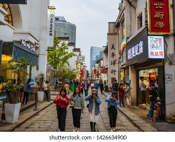 Changsha/China-17 October 2018:Unacquainted People or tourist walking on Taiping old Street at Changsha city hunan China.Taiping old street one of landmark in changsha city