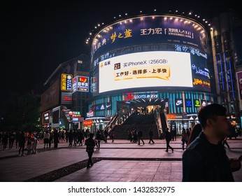 Changsha/China-17 October 2018:Unacquainted People walking on huangxing walking street in Changsha city China.changsha is the capital and most populous city of Hunan province in china
